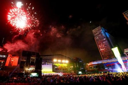 Suena Caracas Music Festival.