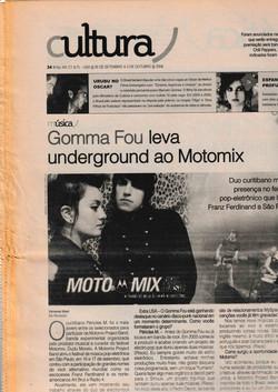 Extra USA NY 2006