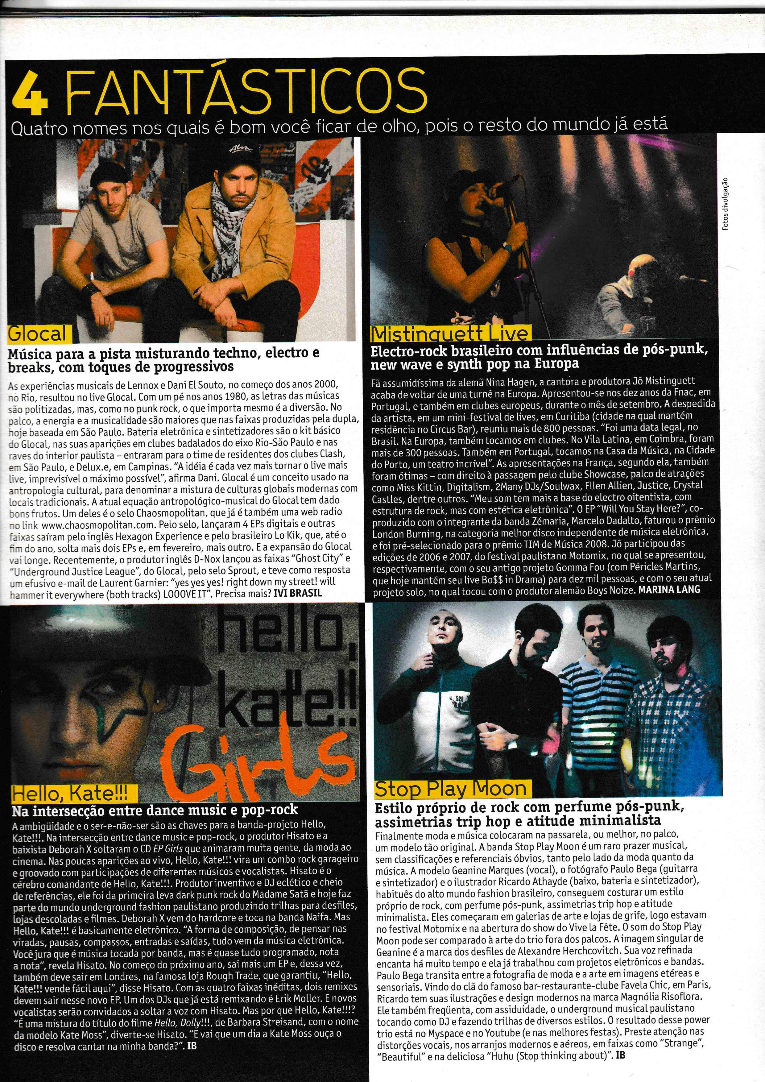 Dj Mag 2008