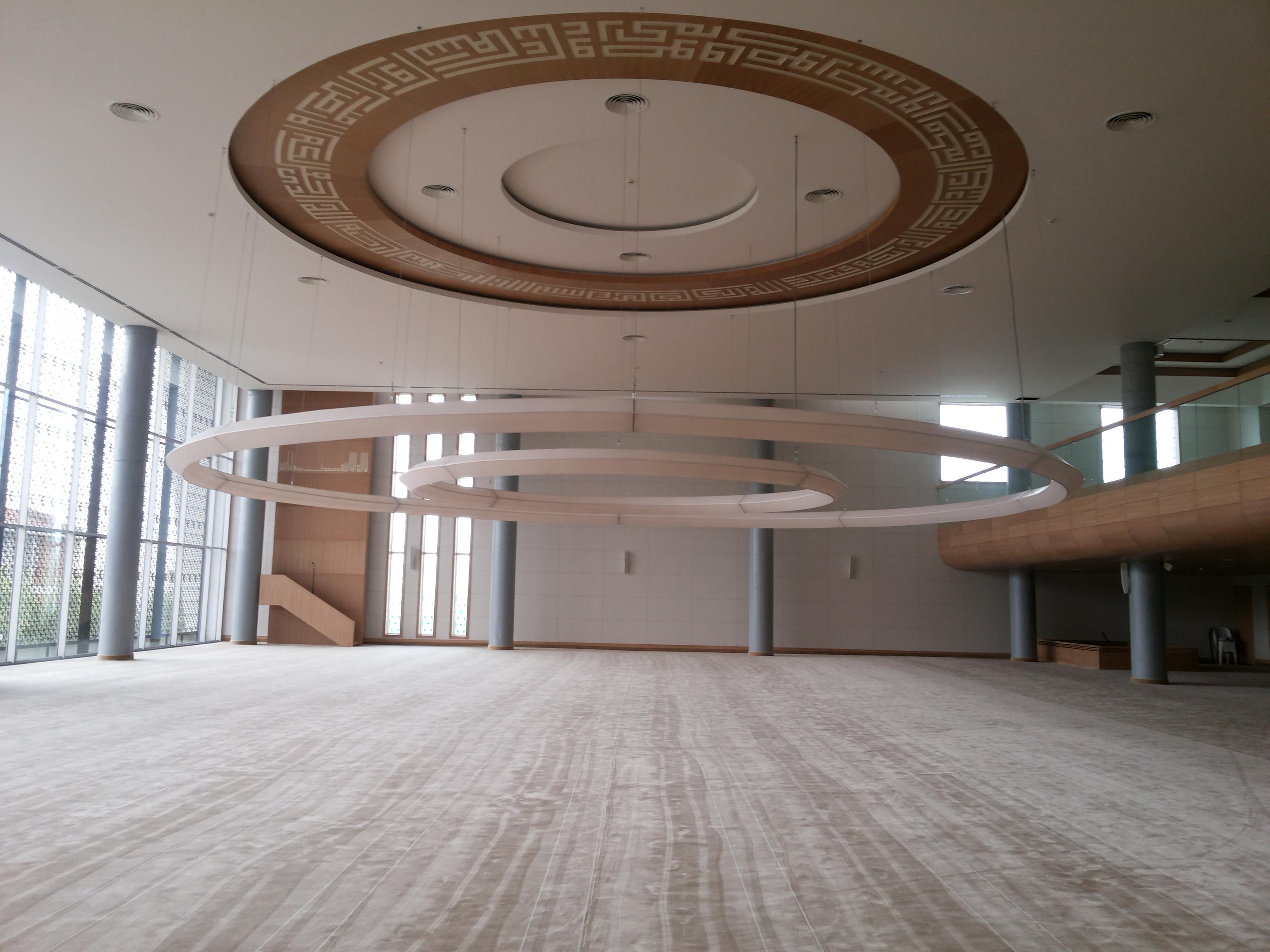 Fatih Üniversitesi Hasırcılar Camii