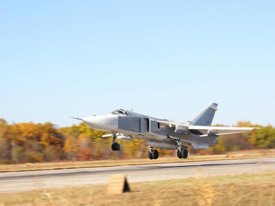 An image of a military jet bomber