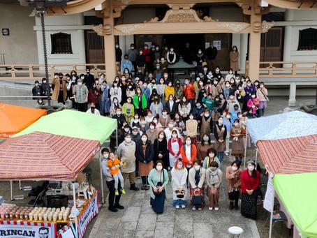 町田 寺ふぇす2021に参加してきました!