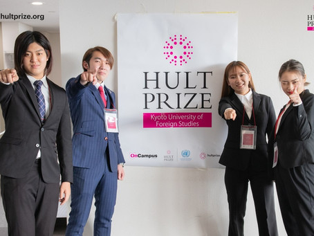 【Hult Prize KUFS OnCampus programのチーム紹介2】