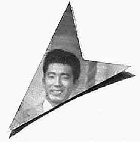 Nori Sekino