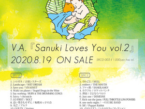 V.A.『Sanuki loves you Vol.2』