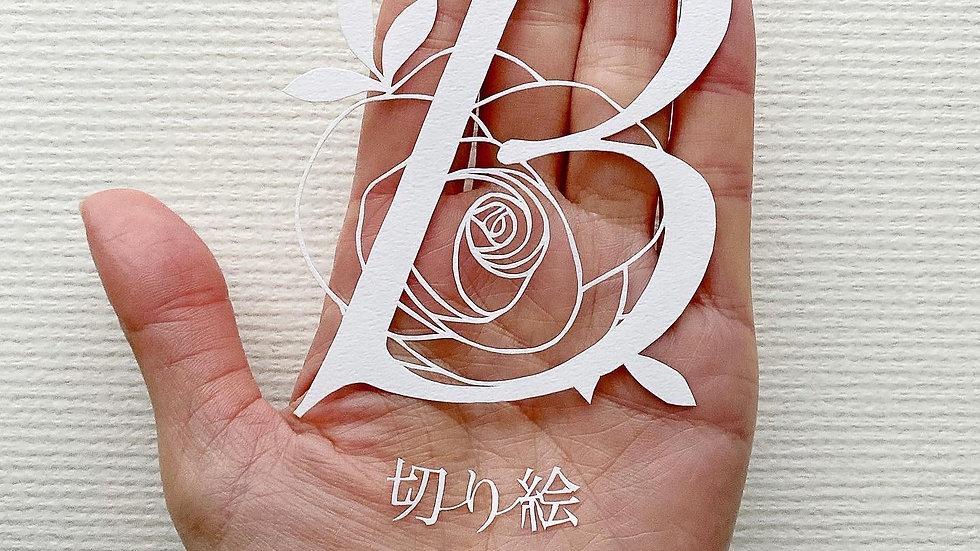 薔薇とイニシャル