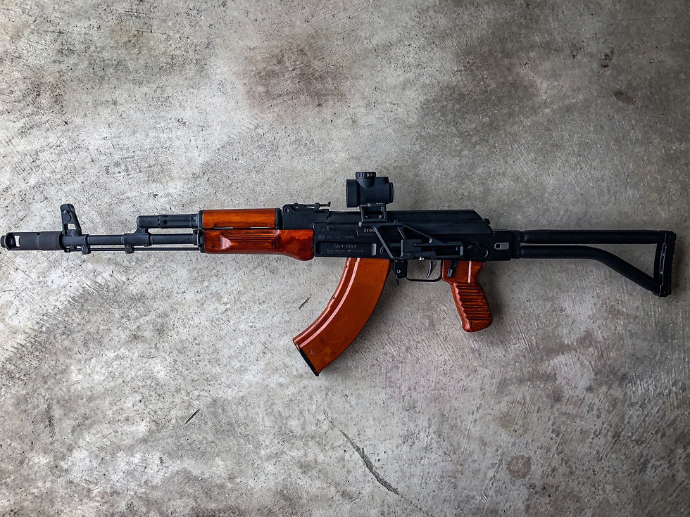 Arsenal SAM7SF