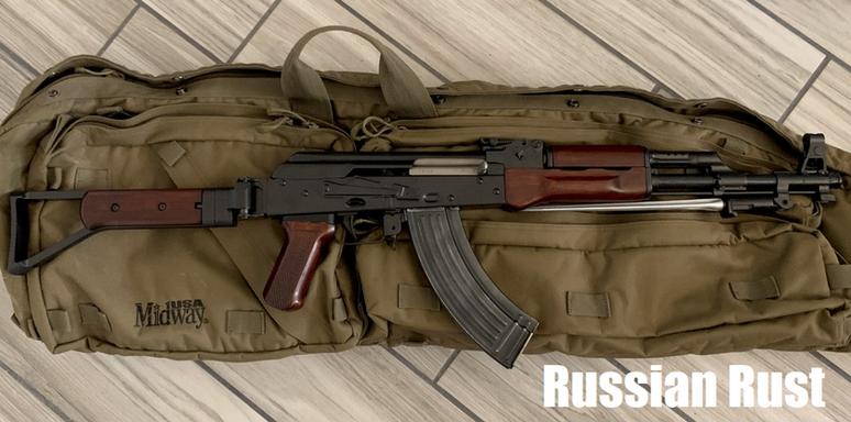 Norinco Spiker AK-47
