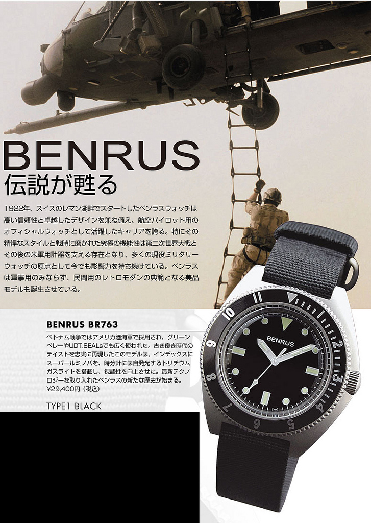 625233c68 The Old and The New TWO Mil Spec BENRUS Type II Watches From the Shop |  fullywound