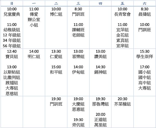 Screen Shot 2020-01-09 at 10.43.23 AM.pn