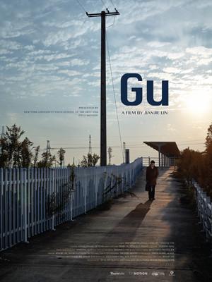 GU (2017)
