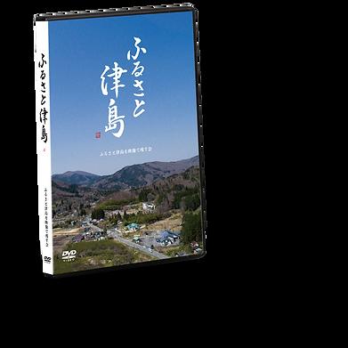 DVDパッケージ画像.png