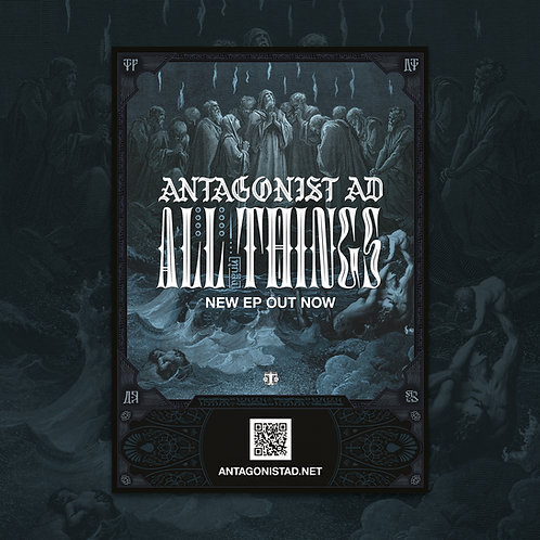 All Things Street Poster