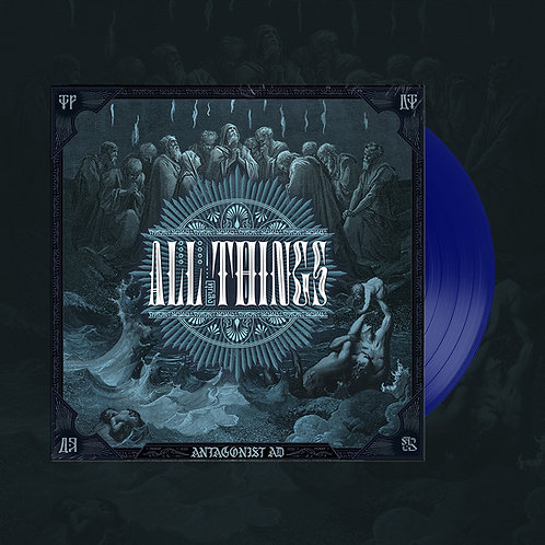 """All Things 7"""" Vinyl EP"""
