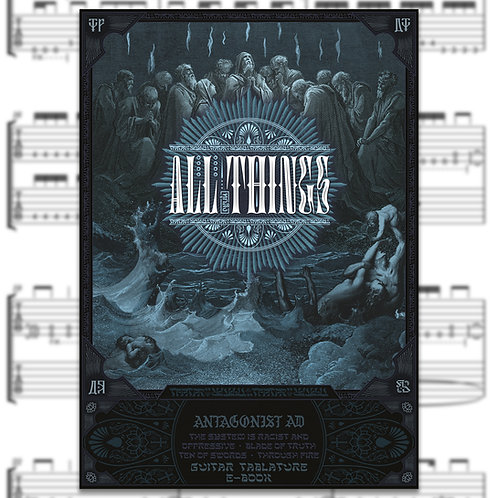 All Things Guitar Tablature E-Book