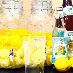 手作りレモンサワー.jpg