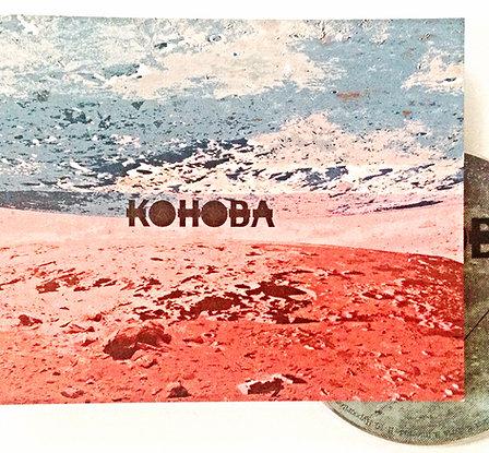 Kohoba (CD)