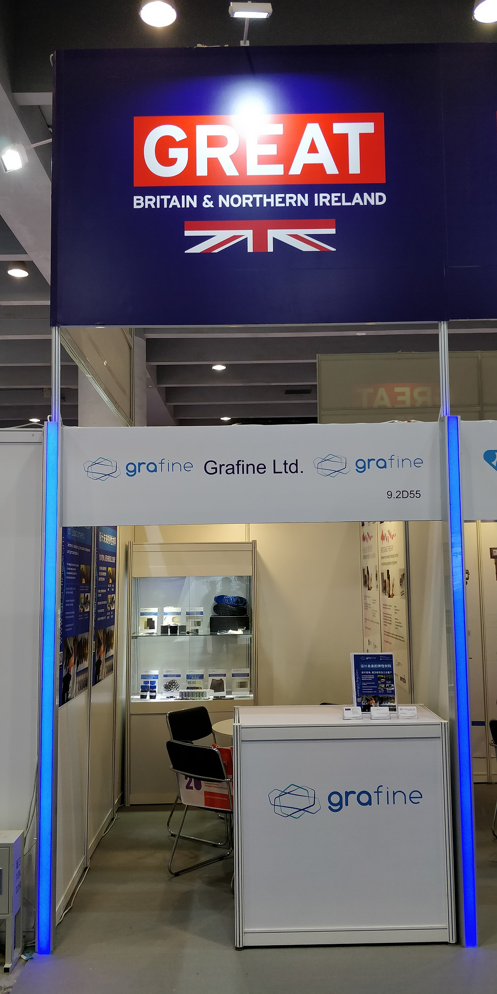 Graphene stand at Chinaplas 2019