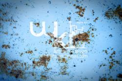 PixelMustache-Rusty-Metal-Mockup