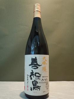 善知鳥(うとう) 大吟醸 1.8ℓ