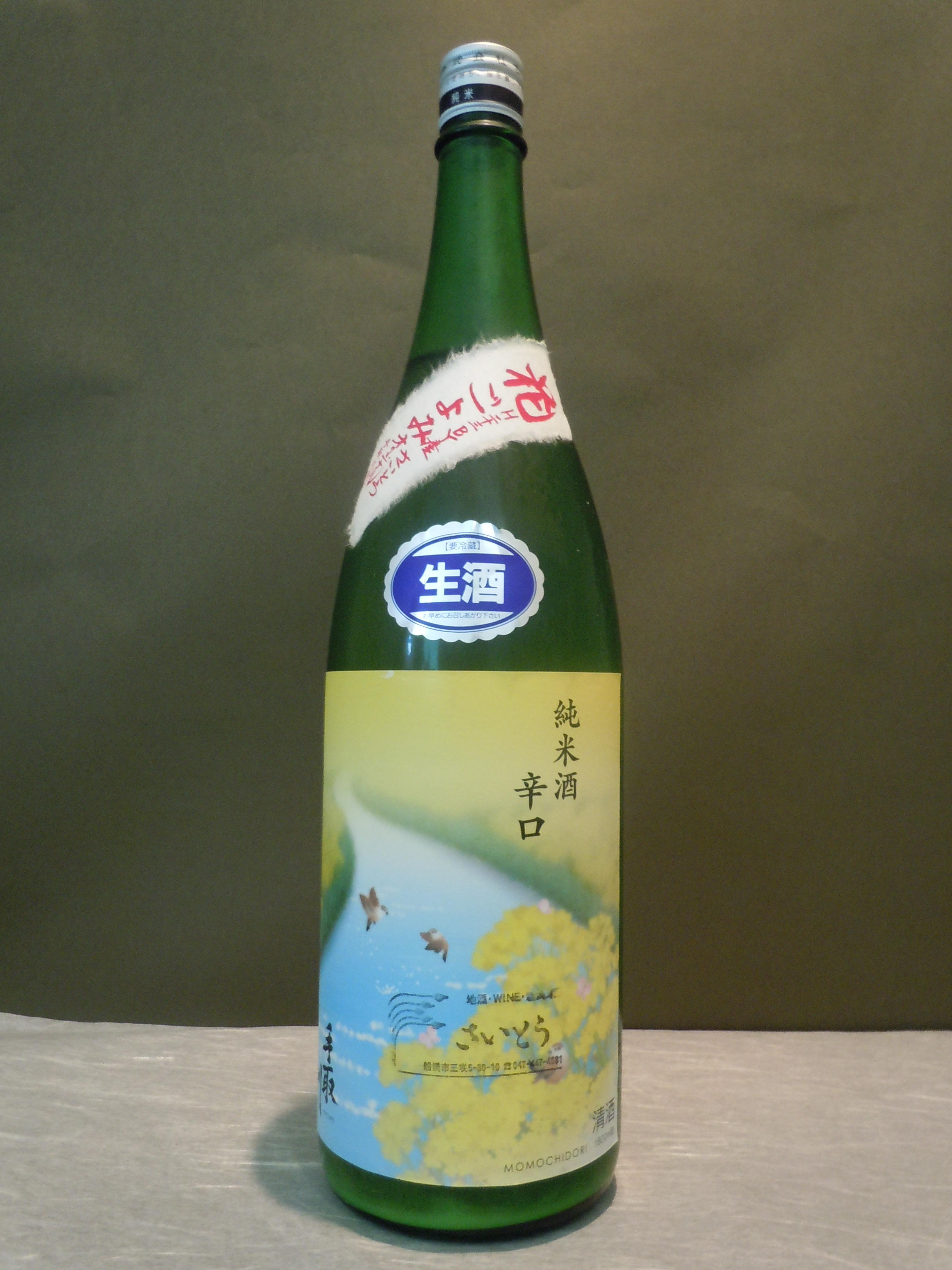 手取川 春・純米辛口 花ごよみ 生酒