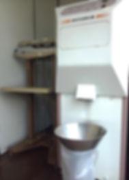 さいとう 精米機 精米 米 米店 千葉県 船橋市 三咲 酒 酒店