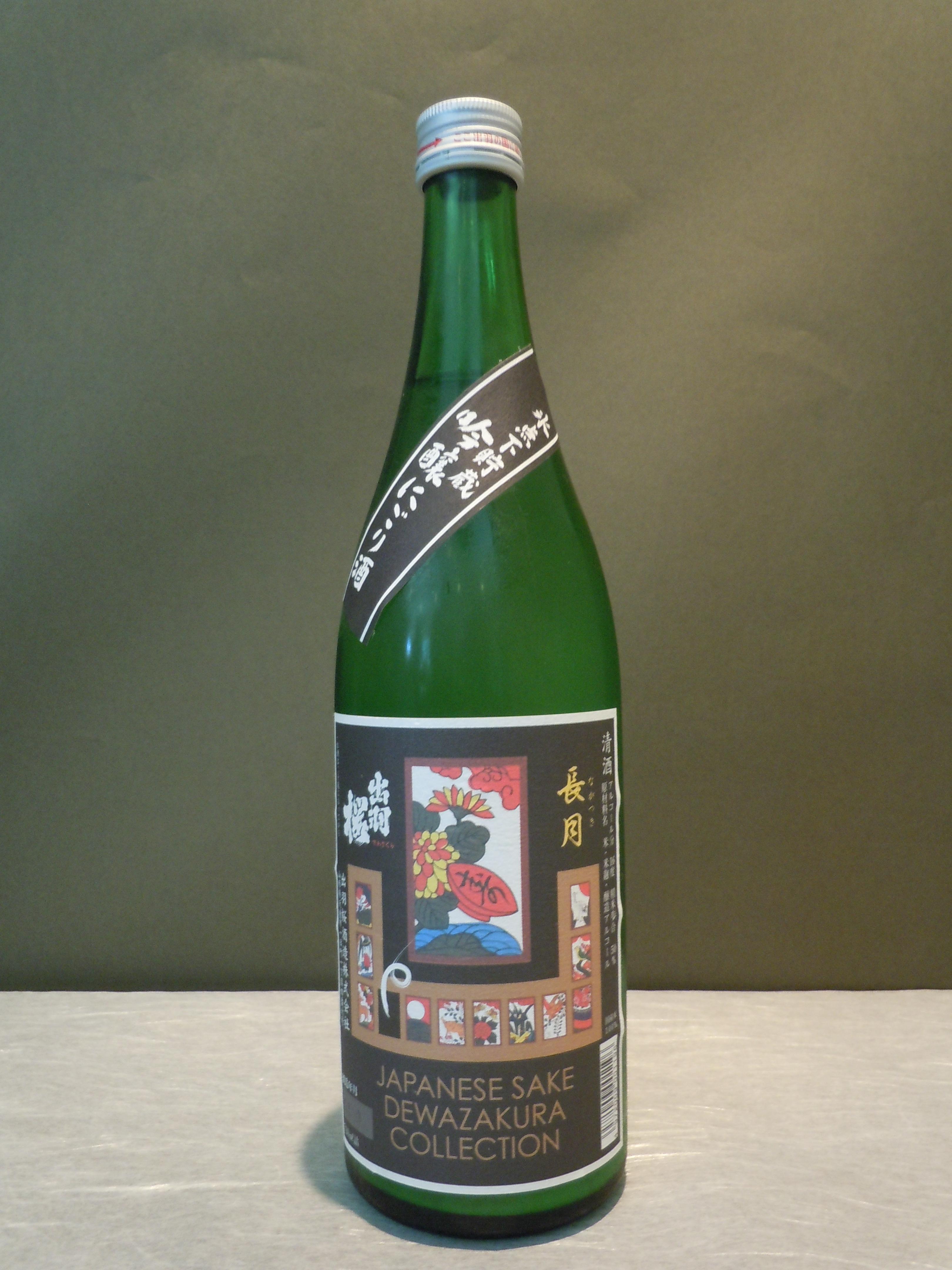 出羽桜 氷点下貯蔵 吟醸にごり酒 長月 720ml
