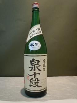 出羽桜 熟成辛口吟醸 泉十段 本生 1.8ℓ