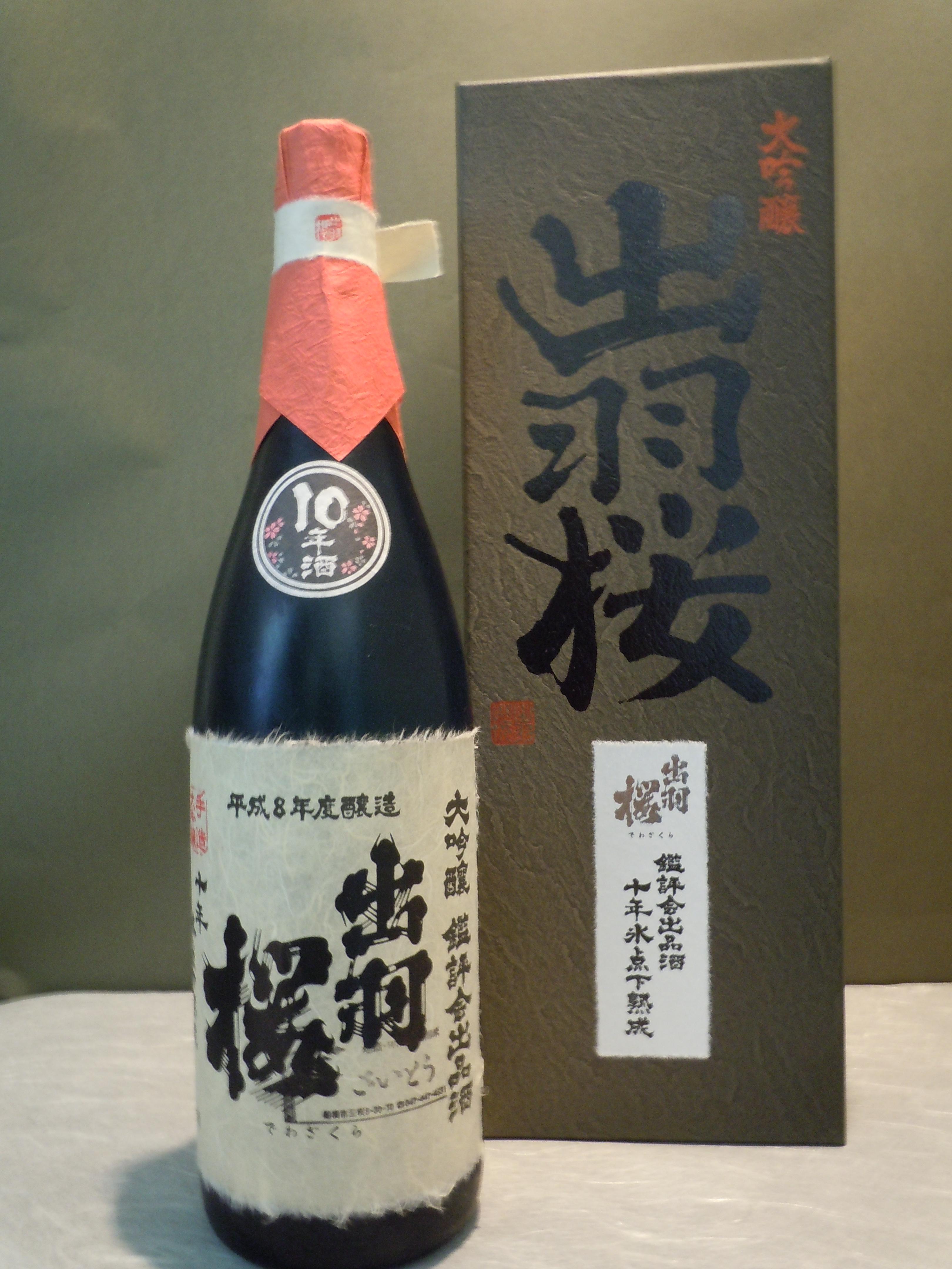出羽桜 大吟醸 鑑評出品酒 十年氷点下熟成 1.8ℓ