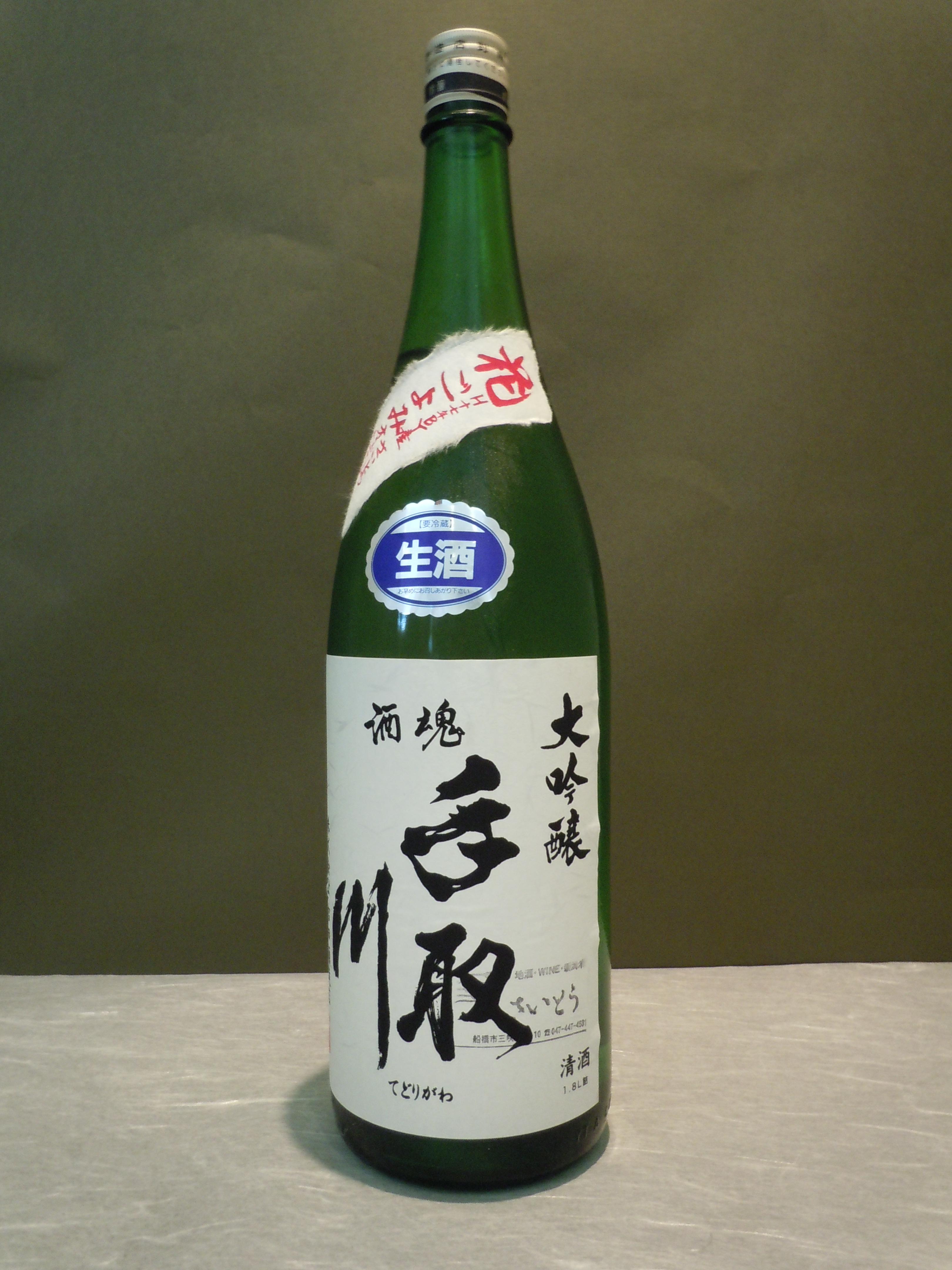 手取川 酒魂 大吟醸 花ごよみ 生酒