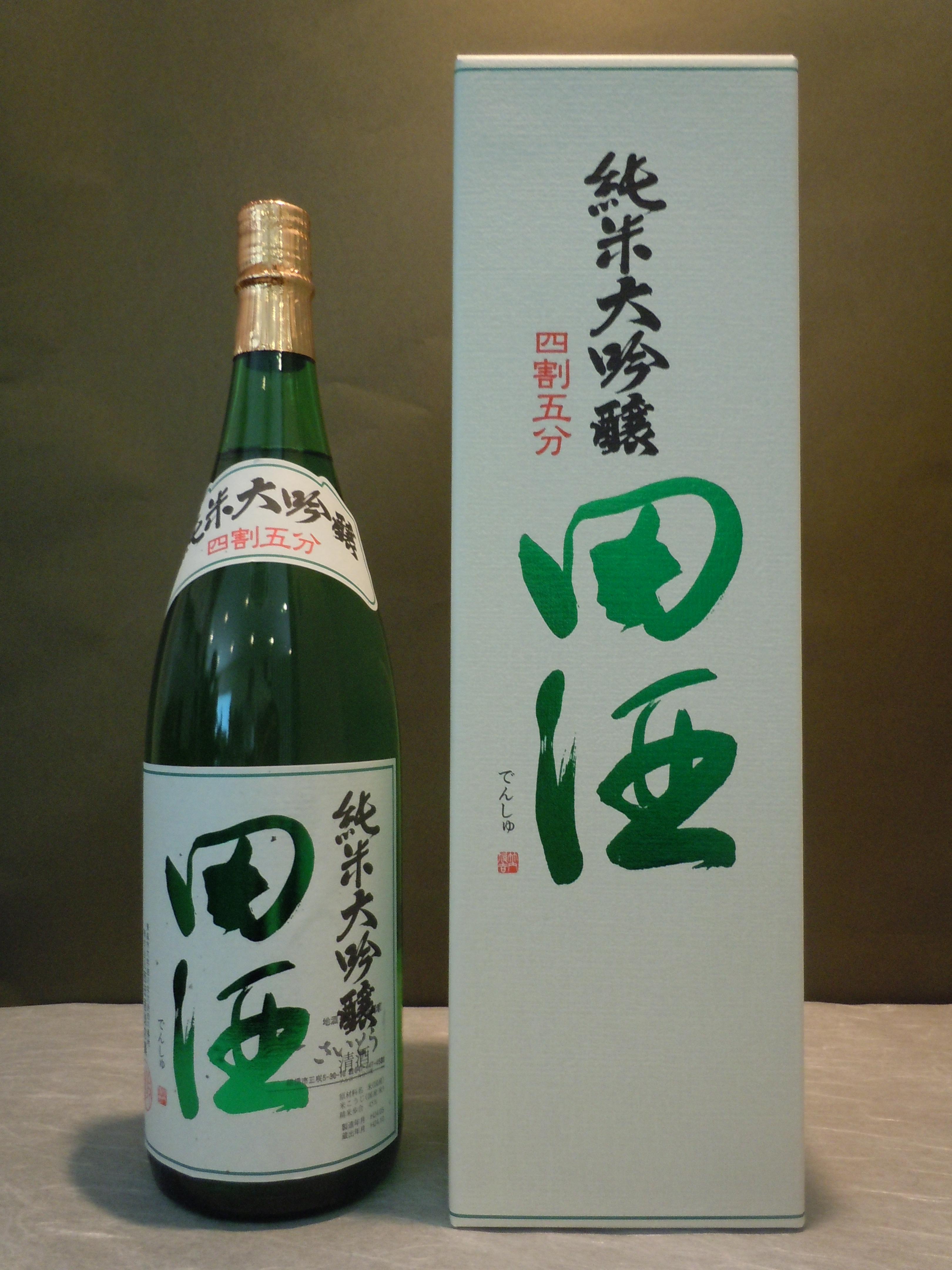 田酒 純米大吟醸  四割五分 1.8ℓ