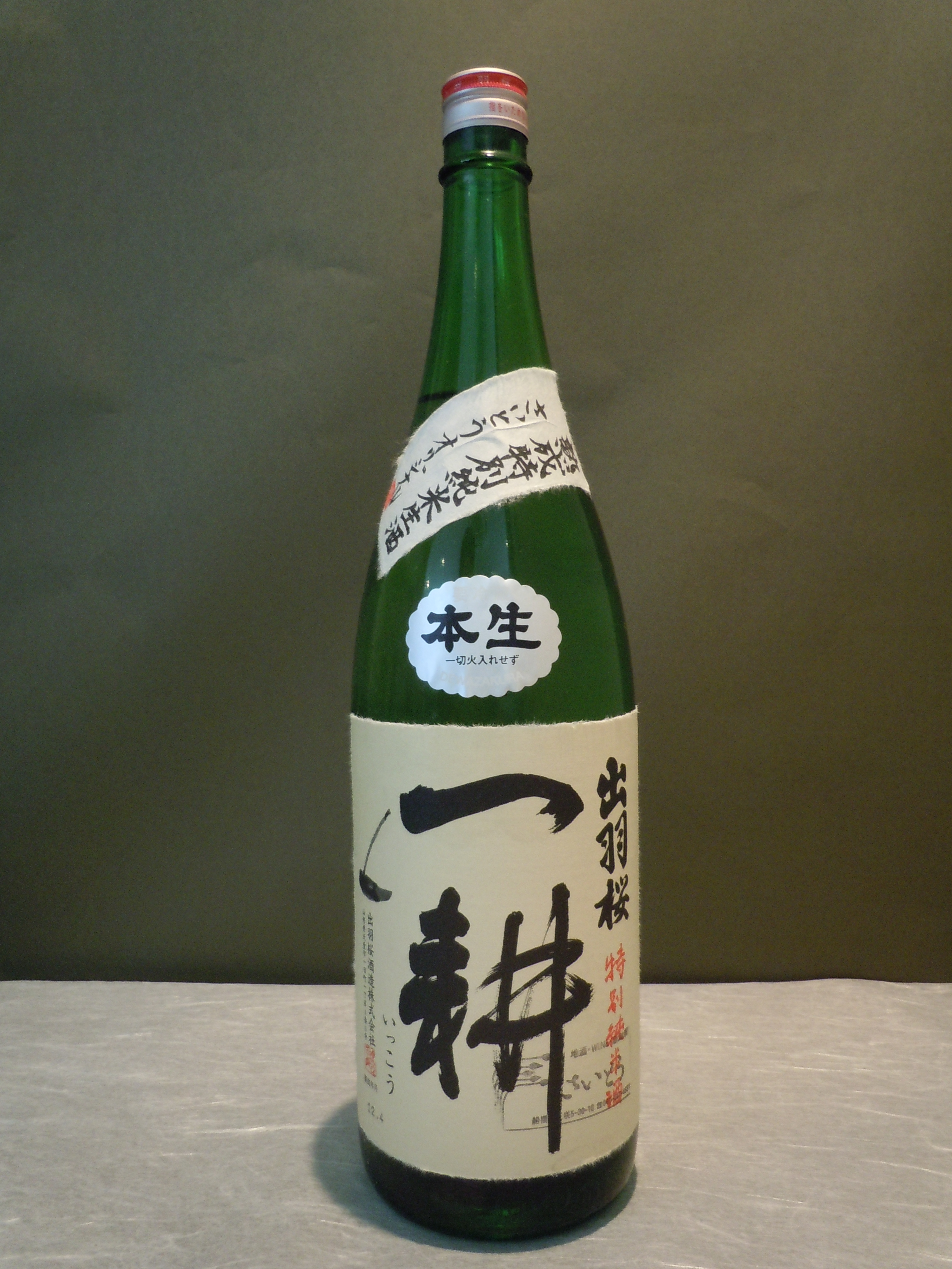 出羽桜 熟成特別純米生酒 一耕 本生 1.8ℓ