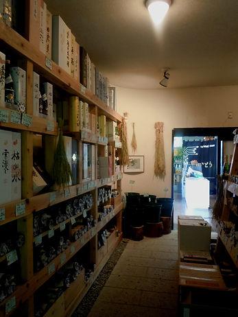 さいとう セラー 千葉県 船橋市 三咲 酒 米 酒店 米店