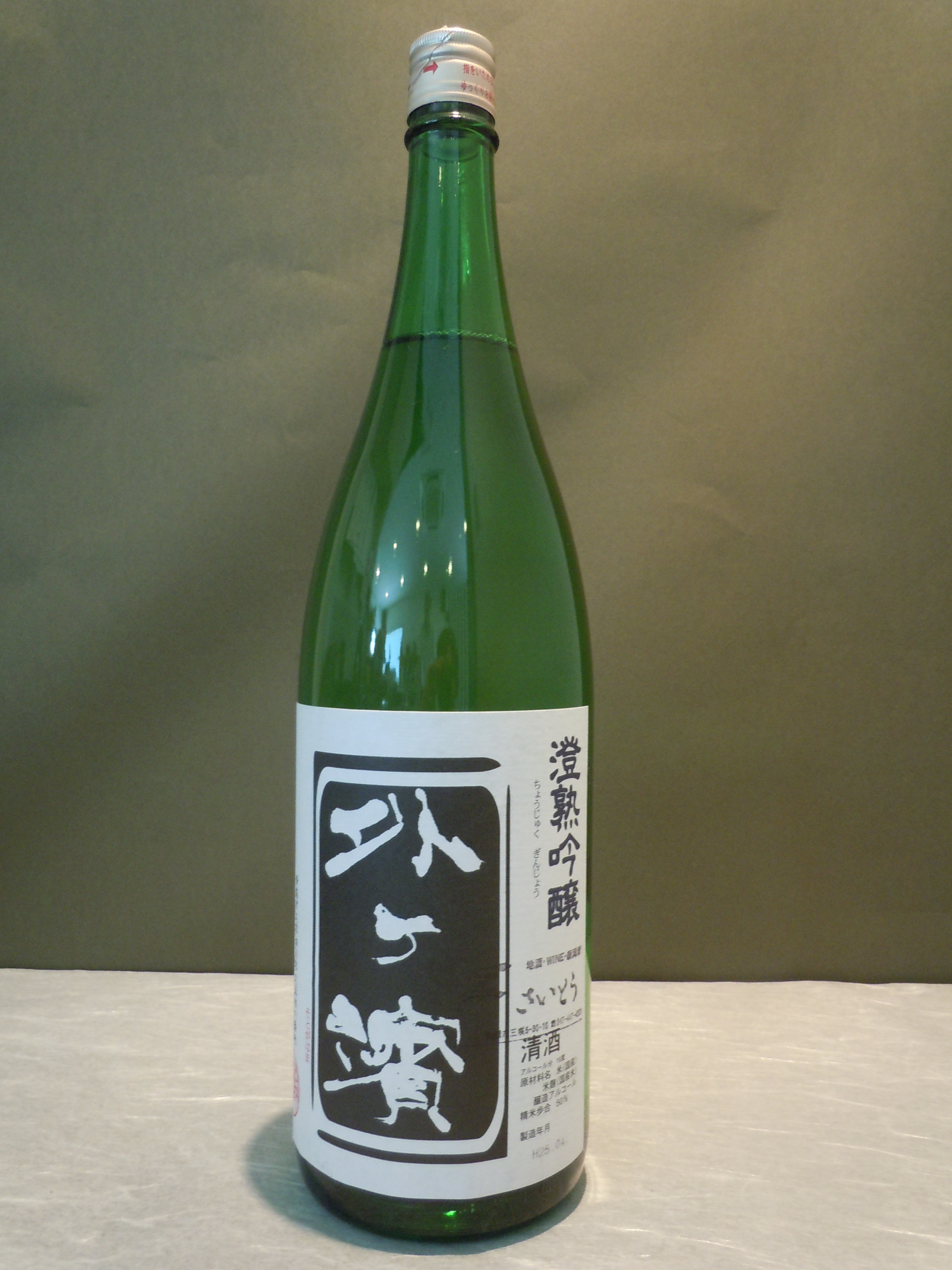 外ヶ濱 澄熟吟醸 1.8ℓ