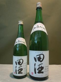 田酒 特別純米酒 山廃 720ml 1.8ℓ