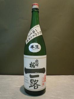 出羽桜 熟成純米大吟醸 一路 生原酒 本生 1.8ℓ