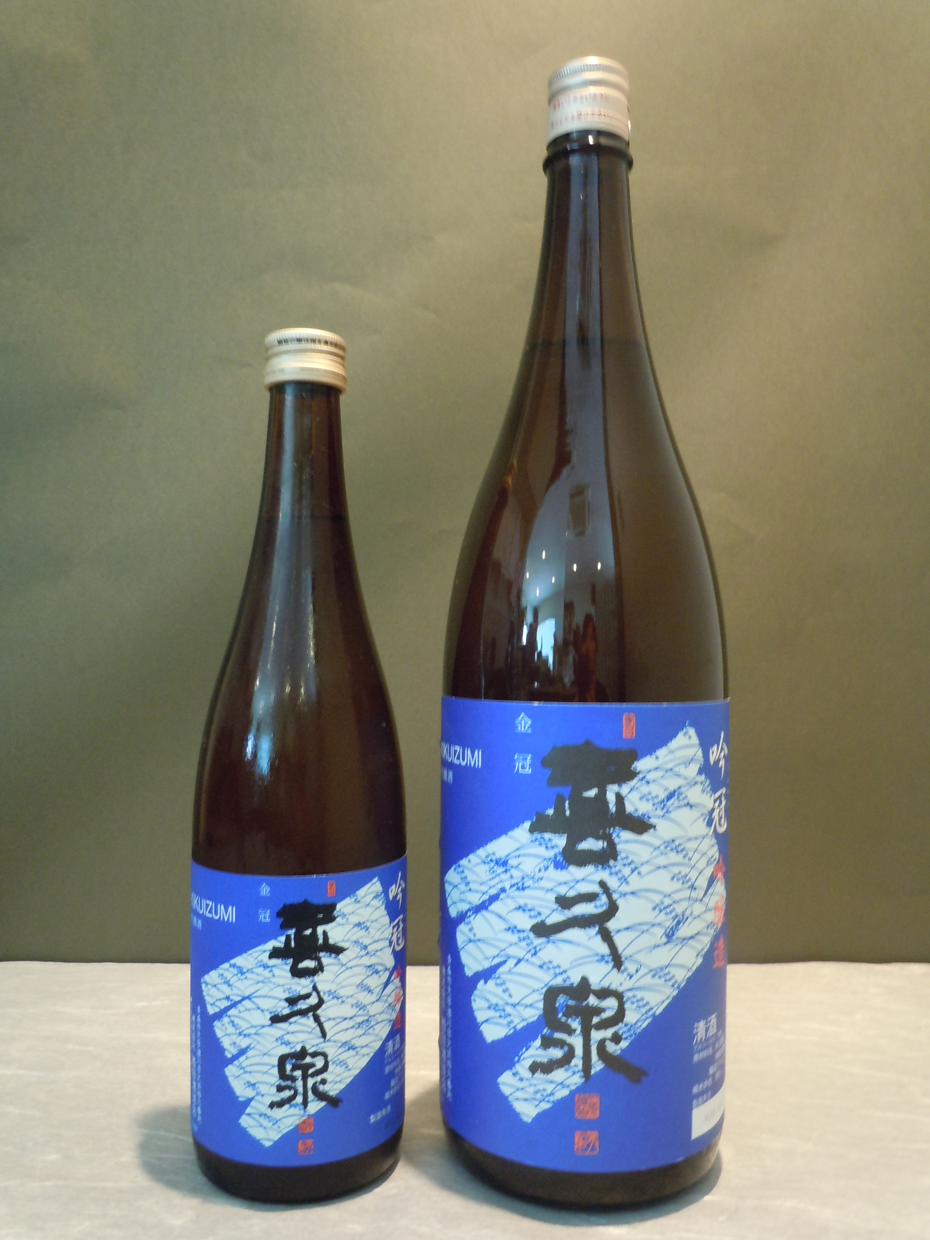 喜久泉 吟冠 吟醸造 720ml 1.8ℓ