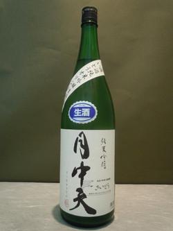 金陵 無濾過純米吟醸 月中天 おりがらみ 生原酒