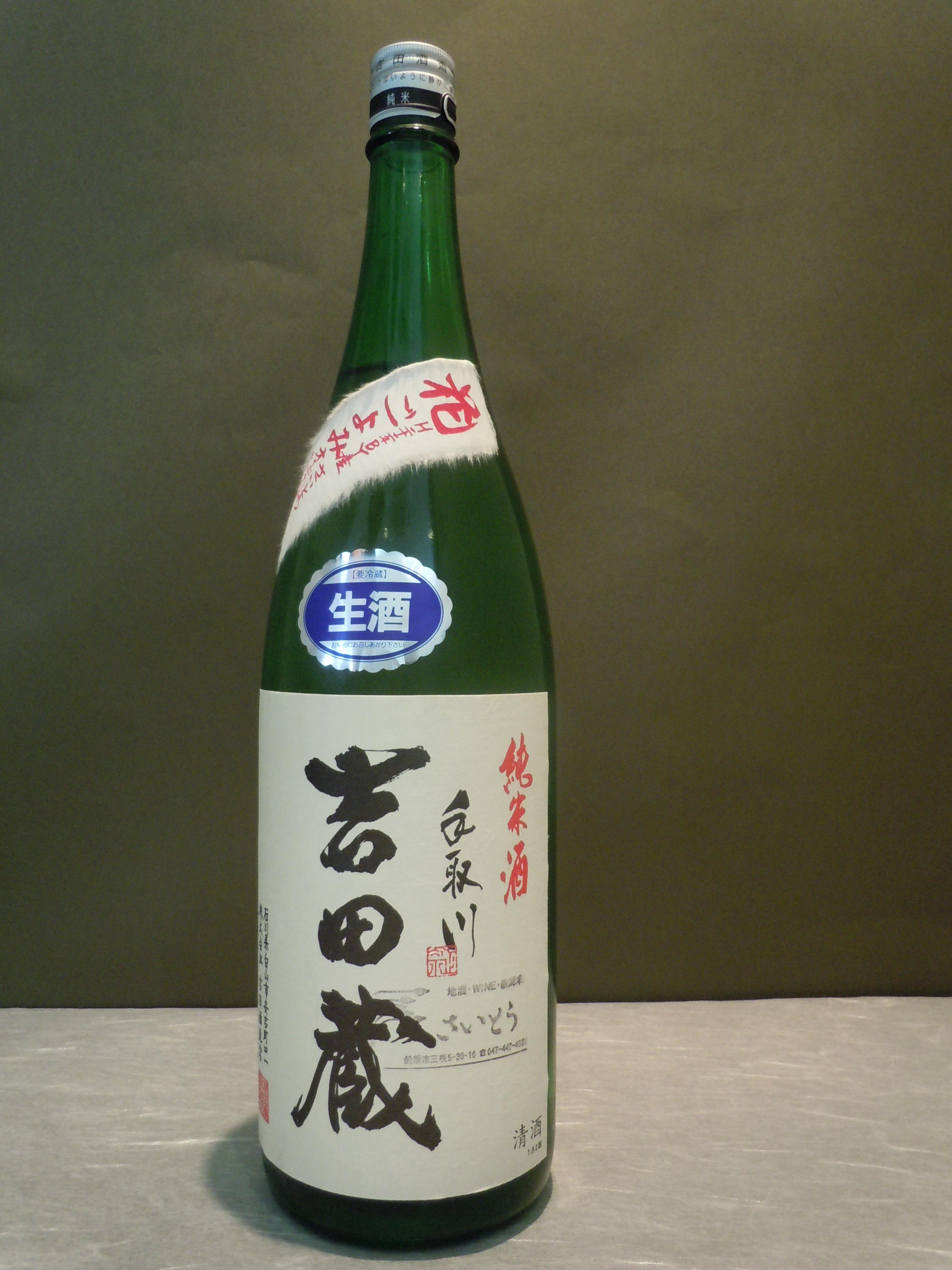 手取川 吉田蔵 純米酒 花ごよみ