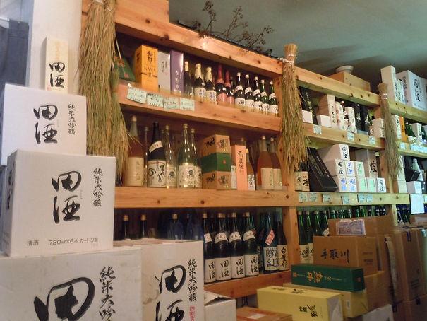 さいとう セラー 3 千葉県 船橋市 三咲 酒 米 酒店 米店