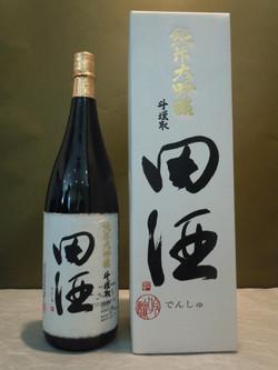 田酒 純米大吟醸 斗壜取 (とびんどり) 1.8ℓ
