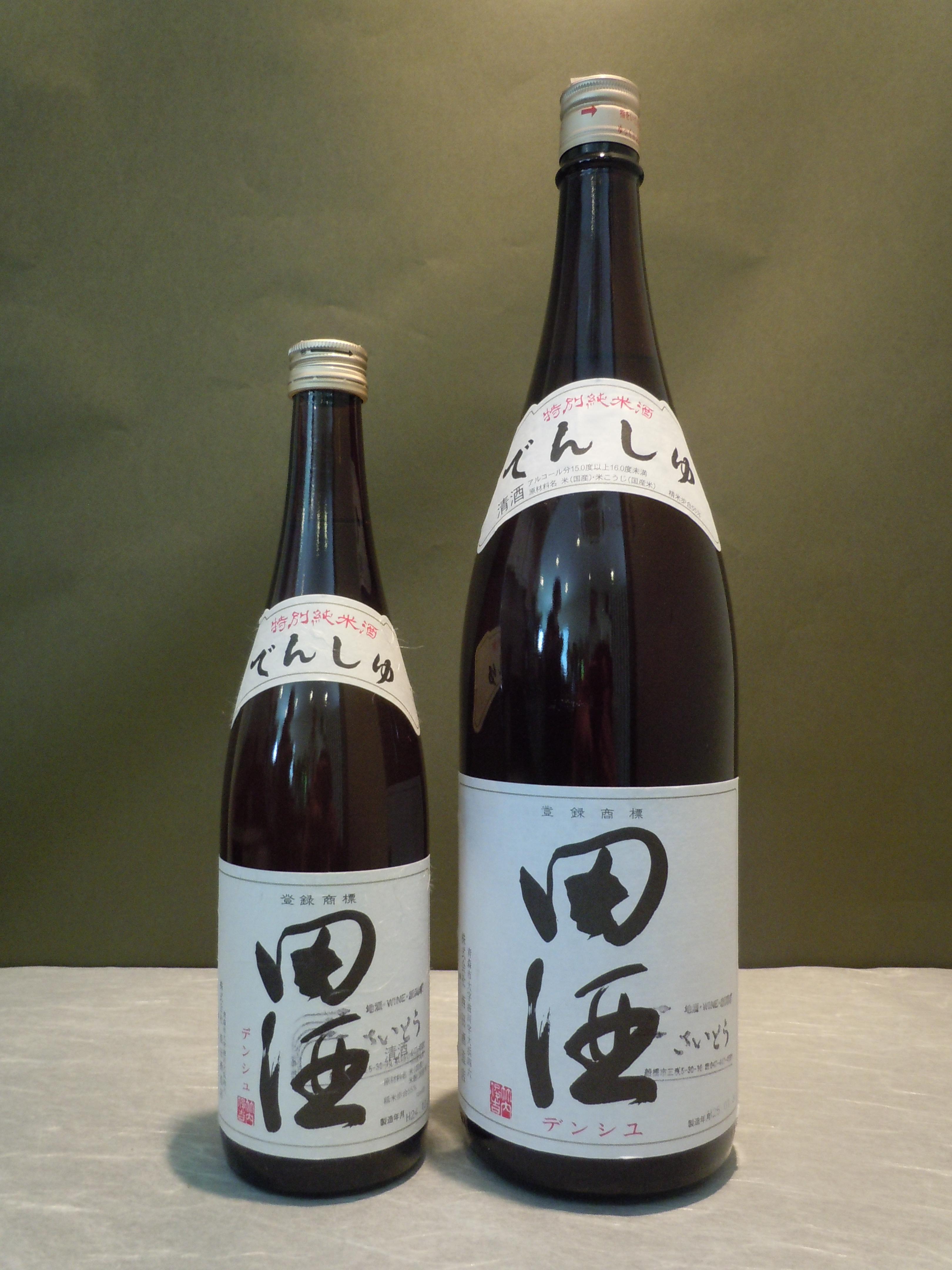 田酒 特別純米酒 720ml 1.8ℓ