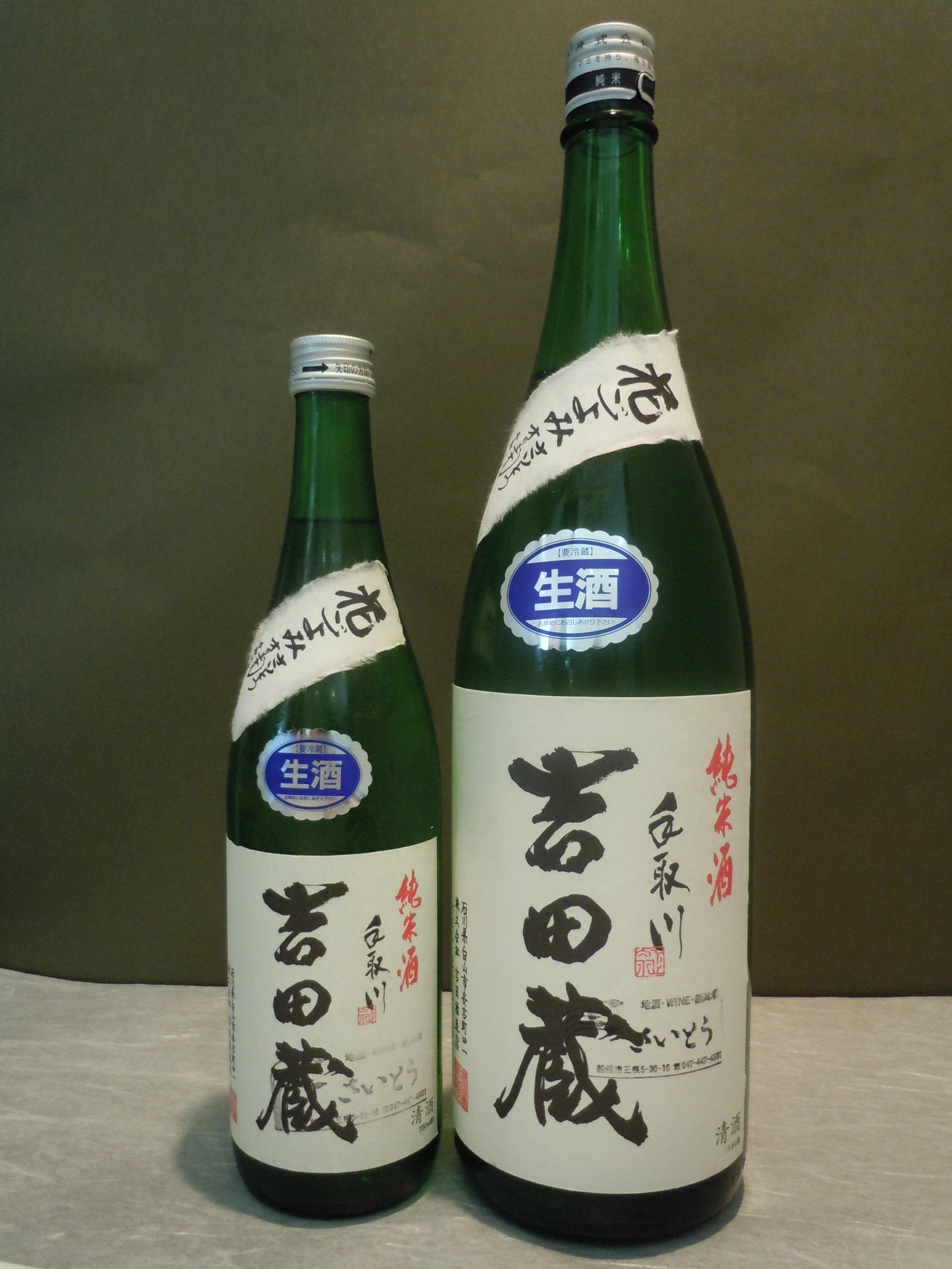 手取川 吉田蔵 純米酒 花ごよみ 生酒