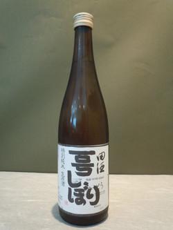 田酒 一号しぼり 特別純米生原酒 720ml