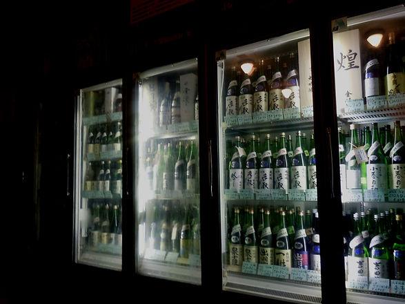 さいとう セラー 2 千葉県 船橋市 三咲 酒 米 酒店 米店