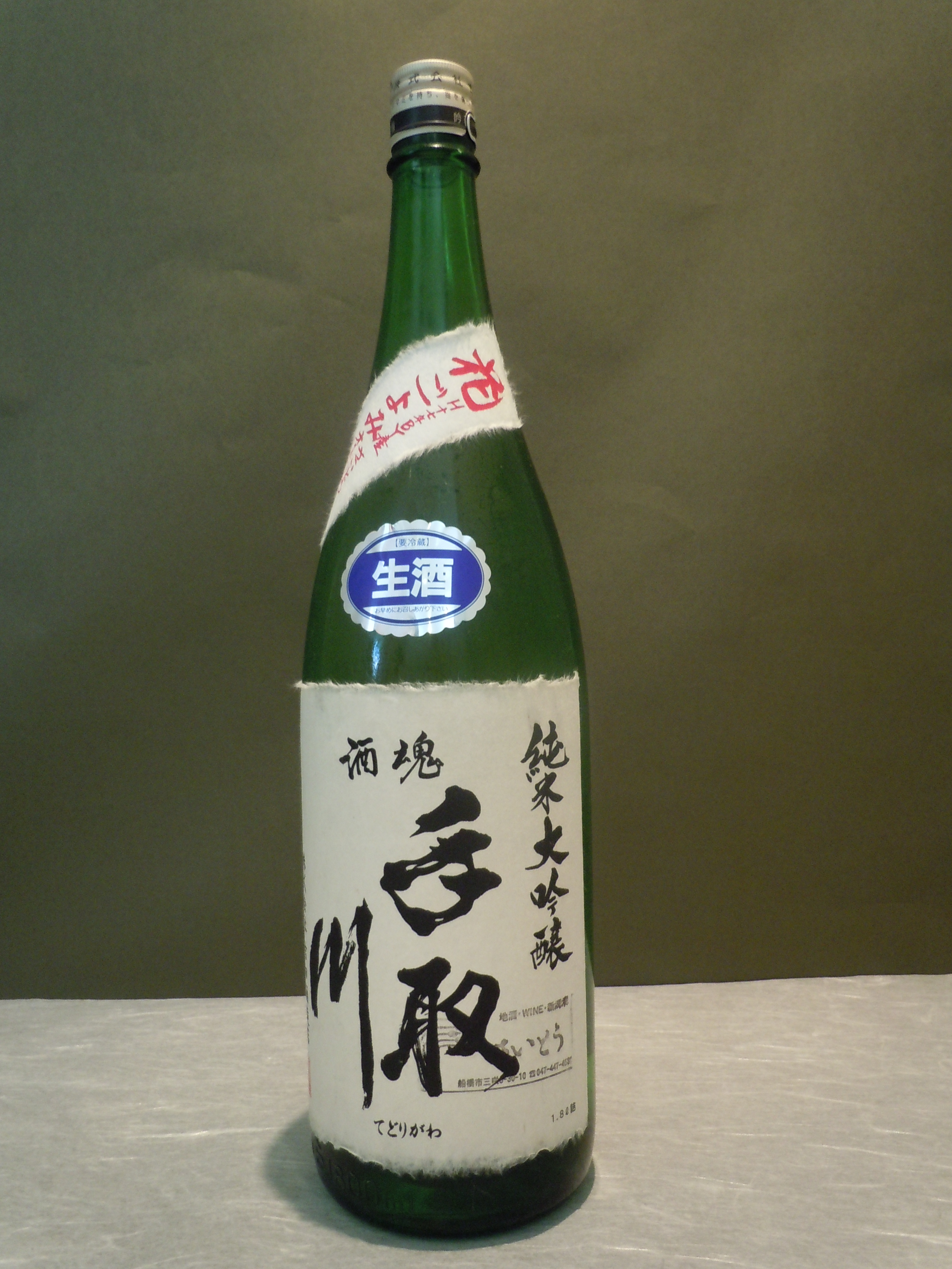 酒魂 手取川 純米大吟醸 花ごよみ 生酒