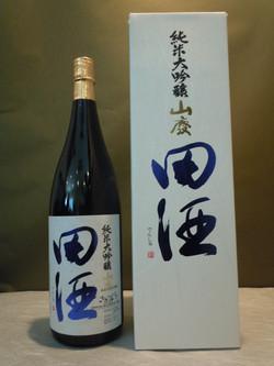 田酒 純米大吟醸 山廃 1.8ℓ