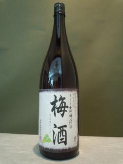 金陵 蔵元仕込 梅酒