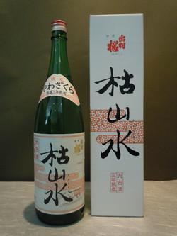 出羽桜 太古酒 枯山水 1.8ℓ