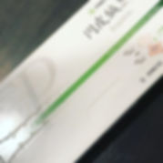 美容鍼を自宅で行なう事が出来るアイテムです^_^_#美容鍼 #円皮鍼 #大阪市東